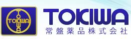 大阪・広島・兵庫の置き薬、配置薬のことなら常盤薬品株式会社